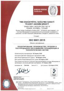 ISO9001-RU
