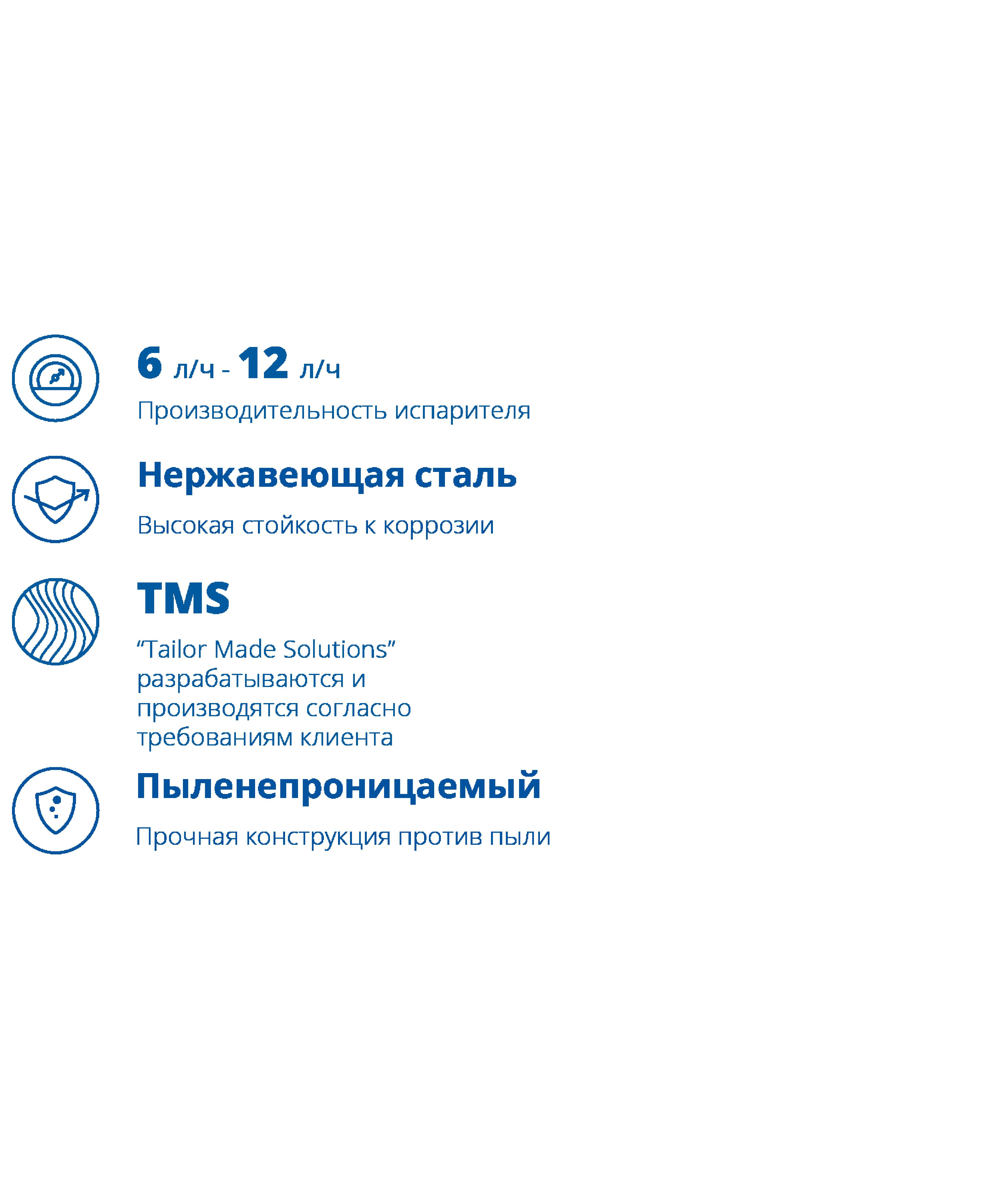 TMS_DWE_Icons_ru